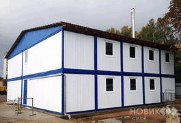 Модульные здания и блок-контейнеры от производителя. Штаб строительства